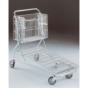 Expandable Trolley